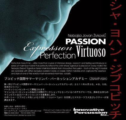 Innovative Percussion Magazine Ad Japan